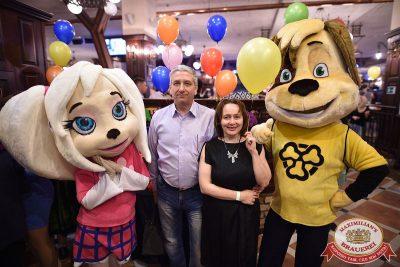 День именинника, 27 января 2018 - Ресторан «Максимилианс» Уфа - 4