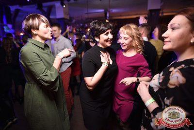 День именинника, 27 января 2018 - Ресторан «Максимилианс» Уфа - 41