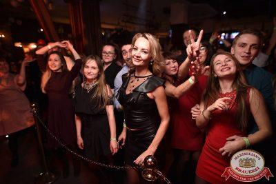 День именинника, 27 января 2018 - Ресторан «Максимилианс» Уфа - 45