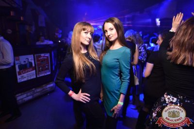 День именинника, 27 января 2018 - Ресторан «Максимилианс» Уфа - 51