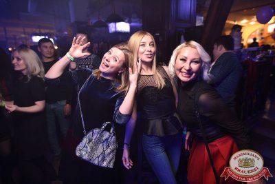 День именинника, 27 января 2018 - Ресторан «Максимилианс» Уфа - 52
