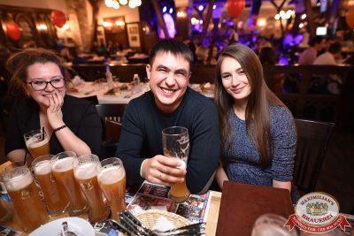 День именинника, 27 января 2018 - Ресторан «Максимилианс» Уфа - 54