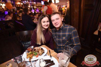 День именинника, 27 января 2018 - Ресторан «Максимилианс» Уфа - 55