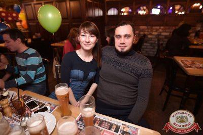 День именинника, 27 января 2018 - Ресторан «Максимилианс» Уфа - 57