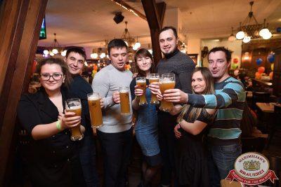 День именинника, 27 января 2018 - Ресторан «Максимилианс» Уфа - 58