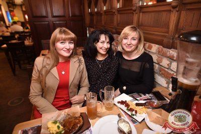 День именинника, 27 января 2018 - Ресторан «Максимилианс» Уфа - 59