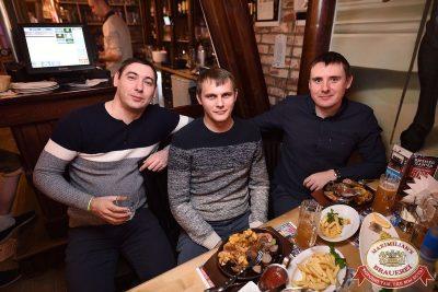 День именинника, 27 января 2018 - Ресторан «Максимилианс» Уфа - 60