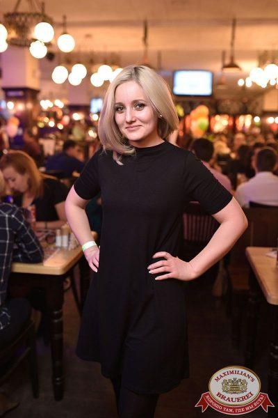 День именинника, 27 января 2018 - Ресторан «Максимилианс» Уфа - 63
