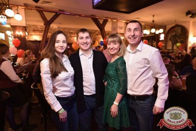 День именинника, 27 января 2018 - Ресторан «Максимилианс» Уфа - 65