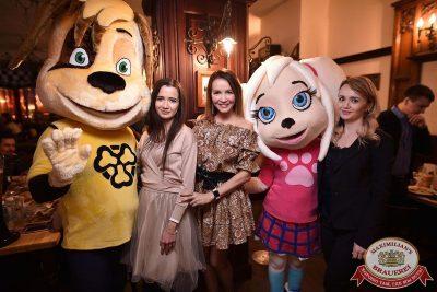 День именинника, 27 января 2018 - Ресторан «Максимилианс» Уфа - 70
