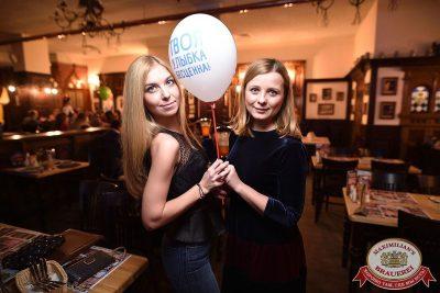 День именинника, 27 января 2018 - Ресторан «Максимилианс» Уфа - 71