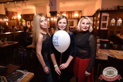 День именинника, 27 января 2018 - Ресторан «Максимилианс» Уфа - 72
