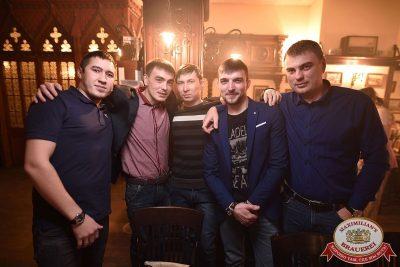 День именинника, 27 января 2018 - Ресторан «Максимилианс» Уфа - 74