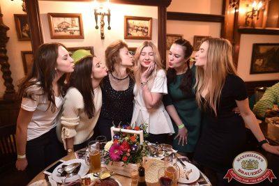 День именинника, 27 января 2018 - Ресторан «Максимилианс» Уфа - 76