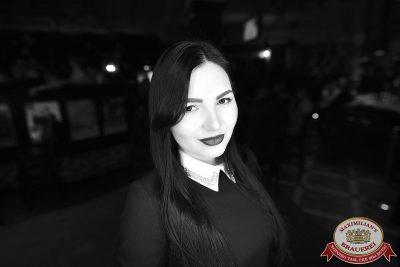 День именинника, 27 января 2018 - Ресторан «Максимилианс» Уфа - 77