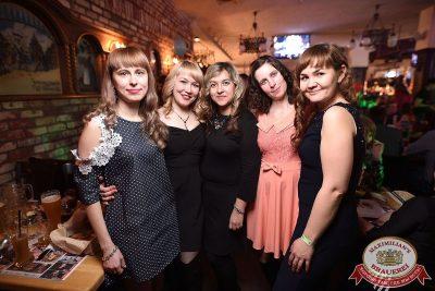 День именинника, 27 января 2018 - Ресторан «Максимилианс» Уфа - 78