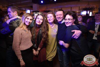 День именинника, 27 января 2018 - Ресторан «Максимилианс» Уфа - 80