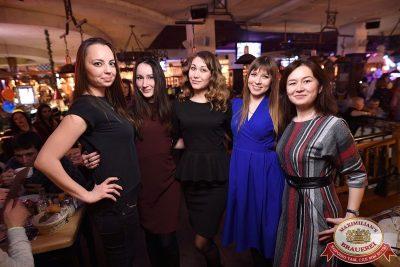 День именинника, 27 января 2018 - Ресторан «Максимилианс» Уфа - 81
