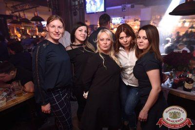 День именинника, 27 января 2018 - Ресторан «Максимилианс» Уфа - 84
