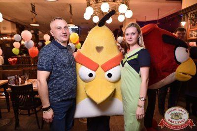 День именинника, 29 апреля 2018 - Ресторан «Максимилианс» Уфа - 10
