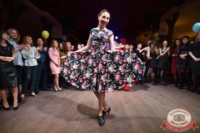 День именинника, 29 апреля 2018 - Ресторан «Максимилианс» Уфа - 15