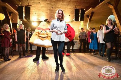 День именинника, 29 апреля 2018 - Ресторан «Максимилианс» Уфа - 19