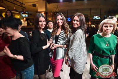 День именинника, 29 апреля 2018 - Ресторан «Максимилианс» Уфа - 20