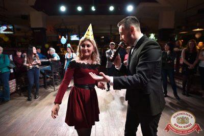 День именинника, 29 апреля 2018 - Ресторан «Максимилианс» Уфа - 24