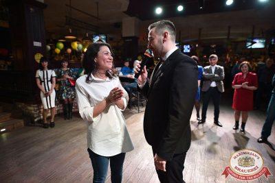 День именинника, 29 апреля 2018 - Ресторан «Максимилианс» Уфа - 25