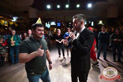 День именинника, 29 апреля 2018 - Ресторан «Максимилианс» Уфа - 26