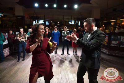День именинника, 29 апреля 2018 - Ресторан «Максимилианс» Уфа - 27