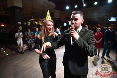День именинника, 29 апреля 2018 - Ресторан «Максимилианс» Уфа - 28