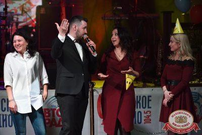 День именинника, 29 апреля 2018 - Ресторан «Максимилианс» Уфа - 32