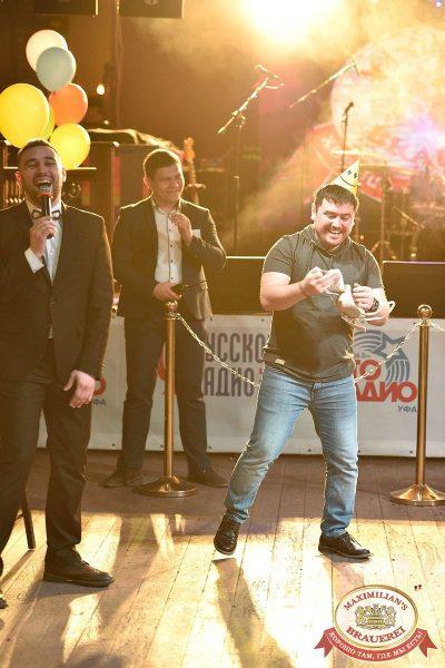 День именинника, 29 апреля 2018 - Ресторан «Максимилианс» Уфа - 35