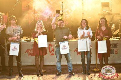 День именинника, 29 апреля 2018 - Ресторан «Максимилианс» Уфа - 37