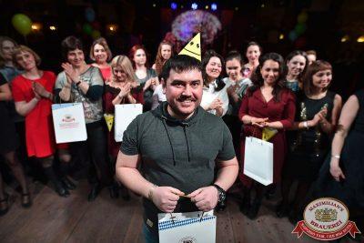 День именинника, 29 апреля 2018 - Ресторан «Максимилианс» Уфа - 38