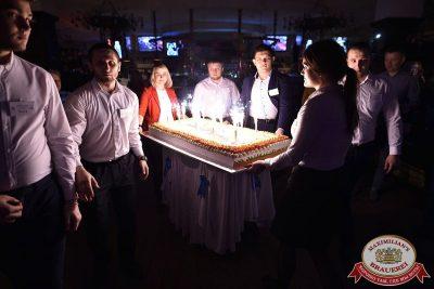 День именинника, 29 апреля 2018 - Ресторан «Максимилианс» Уфа - 39