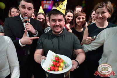 День именинника, 29 апреля 2018 - Ресторан «Максимилианс» Уфа - 40