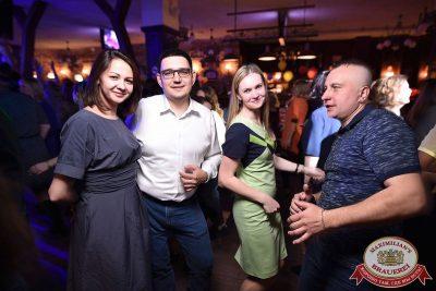 День именинника, 29 апреля 2018 - Ресторан «Максимилианс» Уфа - 44