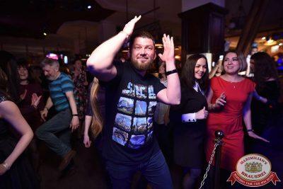 День именинника, 29 апреля 2018 - Ресторан «Максимилианс» Уфа - 47