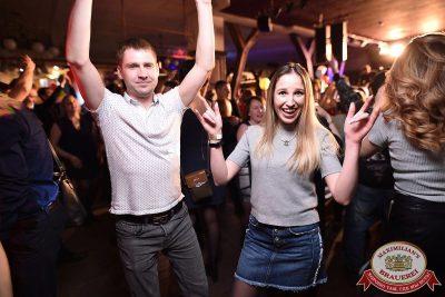 День именинника, 29 апреля 2018 - Ресторан «Максимилианс» Уфа - 51