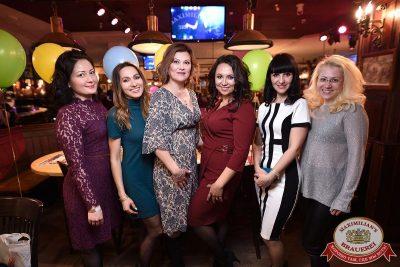 День именинника, 29 апреля 2018 - Ресторан «Максимилианс» Уфа - 52