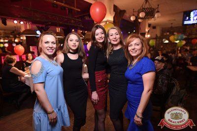 День именинника, 29 апреля 2018 - Ресторан «Максимилианс» Уфа - 54