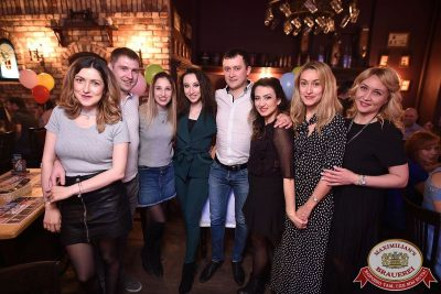 День именинника, 29 апреля 2018 - Ресторан «Максимилианс» Уфа - 55