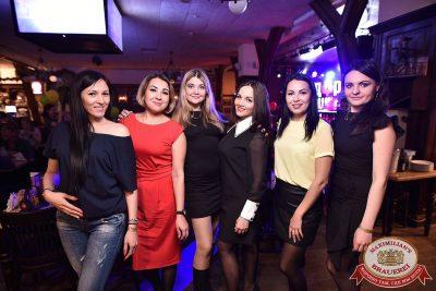 День именинника, 29 апреля 2018 - Ресторан «Максимилианс» Уфа - 59