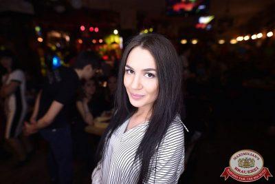 День именинника, 29 апреля 2018 - Ресторан «Максимилианс» Уфа - 62