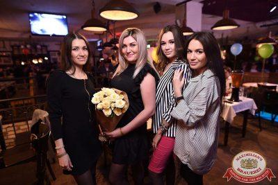 День именинника, 29 апреля 2018 - Ресторан «Максимилианс» Уфа - 63