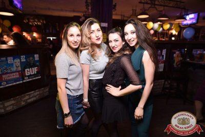 День именинника, 29 апреля 2018 - Ресторан «Максимилианс» Уфа - 66