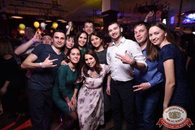 День именинника, 29 апреля 2018 - Ресторан «Максимилианс» Уфа - 70