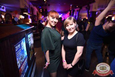 День именинника, 29 апреля 2018 - Ресторан «Максимилианс» Уфа - 72